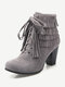 Women Elegant Fashion Tassel Boots Casual Chunky Heel Lace Up Short Moccasin Boots - Grey