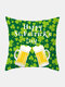 Happy St. Patrick's Day Cushion Cover Clover Leaves Printed Pillowcase For Home Sofa Decoration Festival Ornament Irish Party - #34