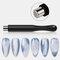 Cat Eye Magnet Spar UV Gel Polish Special Soft Elastic Fancy Cylindrical Powerful Magnet Nail Tool - Black