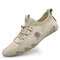Men Comfy Lining Lace-up Soft Non Slip Outdoor Casual Shoes - Sand Color