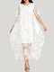 Lace Hollow Solid Color Half Sleeve Vintage Dress - White