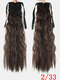 10 цветов конский хвост Волосы удлинительный галстук Веревка кукурузная пермская коса длинный вьющийся хвост - #04
