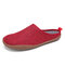 Solid Color Household Cotton Slip On Comfy Indoor Flat Soft Home Shoes Slippers - Red