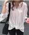 Women's Blouse Solid Color Stand Collar Ruching Asymmetrical Top - White