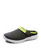 Women Casual Color Blocking Mesh Fabric Slip-on Backless Slipllers - Green