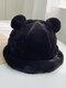 Women Faux Rabbit Fur Warm Soft Cute Casual All-match Animal Ear Pattern Bucket Hat - #07