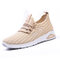 Women Running Comfy Breathable Slip Resistant Casual Sneakers - Coffee