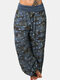 Camouflage Stars Print Loose High Waist Pants For Women - Navy