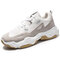 Men Synthetic Leather Fabric Splicing Breathable Sports Casual Sneakers - White