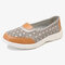 Women Hollow Leather Slip On Solid color Soft Sole Flats Shoes - Grey