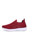 Women's Large Size Comfy Breathable Stretch Knitted Fabric Walking Sneakers - Purplish Red