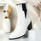 Plus Size Women Casual Solid Color Simple Pointed Toe Zipper Chunky Heel Chelsea Boots - White