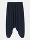 Mens Solid  Color Loose Casual Home Elastic Waist Low Crotch Harem Pants - Navy