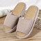 Mens Linen Slip On Bedroom House Slippers - Beige