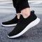 Men Knitted Fabric Breathable Large Size Slip On Casual Running Sneakers