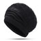 Women Extensible Rabbit Hair Blend Pure Color Thick Warm Knit Hat Outdoor Travel Snow Hat - Black