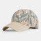 Women Cotton Beach Style Floral Pattern Outdoor Travel Sport Sunshade Baseball Hat - Dark Khaki