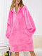 Women Solid Color Flannel Thicken Plush Blanket Hoodie Winter Loose Homewear - Rose