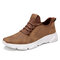 Men Microfiber Leather Hole Lace Up Running Sport Casual Shoes - Brown