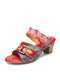SOCOFY Retro Calico Painted Leather Comfy Slip On Casual Mule Hook Loop Chunky Heel Sandals - Red