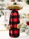 1 قطعة الكريات عيد الميلاد منقوشة كيس زجاجة النبيذ النبيذ الأحمر الشمبانيا زينة الجدول عيد الميلاد - أحمر
