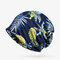 Женское Хлопок Soft Принт Vogue Beanie Шапка На открытом воздухе Повседневная ветрозащитная Полезно Шапка