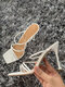Women Solid Color Stripe Sauqre Ring Toe Slim Heels - White