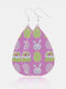 Easter Cute Bunny Print Earrings Leather Stitching Drop Earrings - #14
