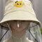 Children's Embroidery Fisherman Hat Transparent Dustproof Hat - Beige