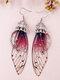 Vintage S925 Sterling Silver Butterfly Long Cicada Wings Gradient Earrings - 23