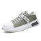 Men Stylish Ice Silk Cloth Breathable Quick Drying Casual Shoes - Green