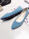 Women Pointed Toe Casual Solid Color Suede Comfortable Ballet Flats - Blue