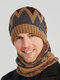 Men 2PCS Plus Velvet Thick Winter Outdoor Keep Warm Neck Protection Headgear Scarf Knitted Hat Beanie - Khaki