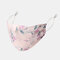Women Adjustable Printed Chiffon Face Mask Breathable Ethnic Floral Mask - 01