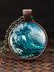 Adjustable Mountain Sea Fish Men Women Necklace Printed Glass Pendant Necklace - #08