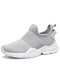 Women Comfy Breathable Knitted Fabric Slip On Flat Sneakers - Gray
