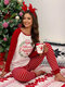 Women Plus Size Christmas Text Print Raglan Sleeve Striped Jogger Pants Home Casual Pajamas Set - Red