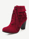 Women Elegant Fashion Tassel Boots Casual Chunky Heel Lace Up Short Moccasin Boots - Red
