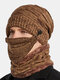 Men 3PCS Plus Velvet Thick Warm Winter Suits Neck Face Protection Knitted Hat Scarf Mask - Khaki
