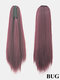 30 Colors Ponytail Hair Extension High Temperature Fiber Catch Clip Long Curly Straight Ponytail - #30