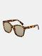 Unisex Square Full Frame Tortoiseshell Fashion Outdoor UV Sunglasses - Tortoiseshell
