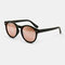 Women Casual Brief Full Frame Round Shape UV Protection Sunglasses - #03