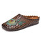 SOCOFY Retro Leather Floral Applique Cutouts Soft Flat Mules Clogs Slip-on Sandals - Brown