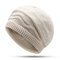 Women Extensible Rabbit Hair Blend Pure Color Thick Warm Knit Hat Outdoor Travel Snow Hat - Beige