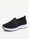 Women Casual Breathable Knitted Fabric Soft Sole Flat Walking Sneakers - Black