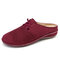 LOSTISY Comfy Suede Breathable Hollow Lace Up Front Backless Flats for Women - Wine Red