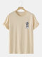 Mens Funny Skull Graphic Casual 100% Cotton Short Sleeve T-Shirts - Apricot