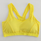 Women Sexy Shockproof Breathable Sports Bras Quick-dry Thin Yoga Vest Bras