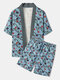 メンズフローラルプラントプリントオープンフロント着物ルーズツーピース衣装 - 青