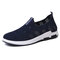 Men Breathable Knitted Fabric Light Weight Slip-on Walking Sneakers - Blue
